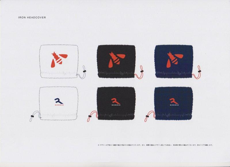 ★アイアンガードカバー(3色の中から選べます!)